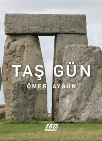 059_tasgun